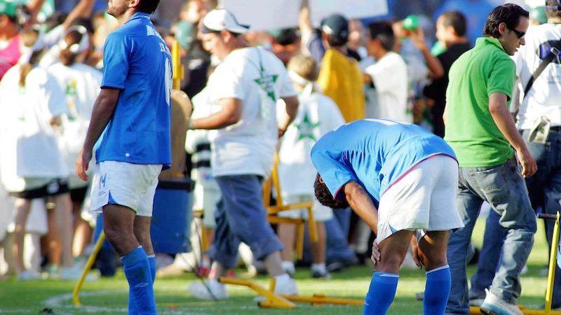 Cruz Azul pierde Clausura 2008