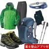 家族で富士登山★体験レポート