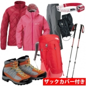 はじめての富士登山セット(レディース)