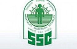 SSC CGL 2014