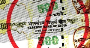 rs500notewithdraw