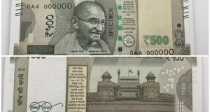 New Rs 500 notes