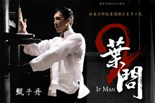 Ip Man 3 Pushes Forward with New News