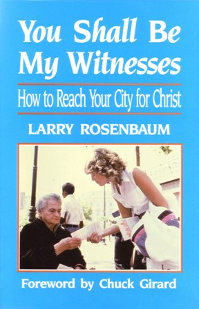 you-shall-be-my-witnesses-rosenbaum