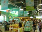 Whole Foods Pembroke Pines Grand Opening Store 6 (640x480)
