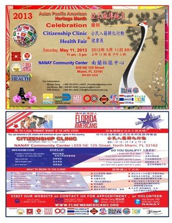 2013-0511-flyer-ce