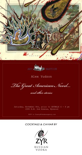 Final-Invite-Alex-Yudzon