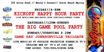Montys-Superbowl-Ticket-2015-copy
