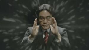 IwataSmash4
