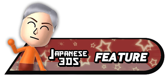 Japan 3DS