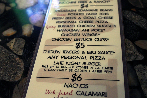 Late Comers can get the big burger for Happy Hour at Lazy Dog Cafe, Torrance.JPG