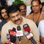 Chiranjeevi To Launch Political Party after August 15