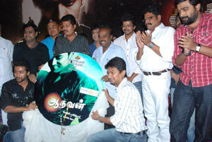 aadhavan audio Aadhavan audio launched!