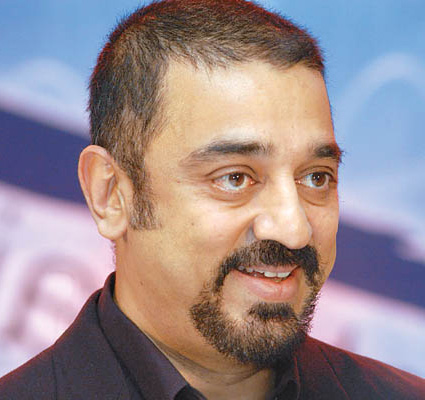 kamal hasan 50 Years of Kamal in Cinema