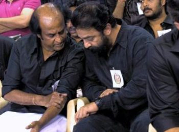 rajini and kamal 50 Years of Kamal in Cinema