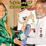 Illayaraja at Rashtrapathi Bhavan for Padma Bhushan Award