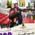 vtv-movie-100-days