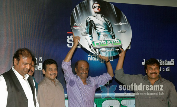 robo audio release photos stills Chiranjeevi releases Robot Audio CD