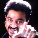 "Ulaganayagan Kamal Hassan launches ""The Best of Tamil Cinema'"