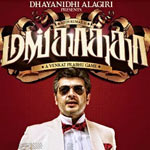 Ajith excited about 'Mankatha'