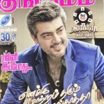 Ajith following Superstars's footsteps