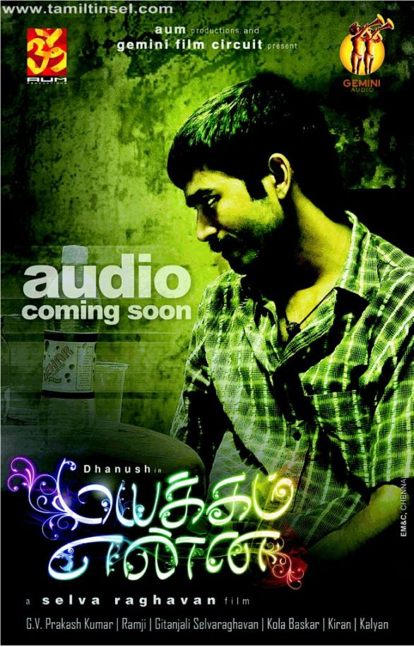 Dhanush Richa Mayakkam Enna latest Stills 586x917 Selvaraghavan to direct Dhanush again