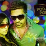 Poda Podi audio launch