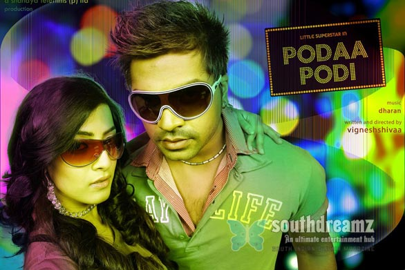 Podaa Podi Movie stills simbu Simbus Vaalu after Vettai Mannan