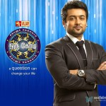 Surya's lessons from Big B