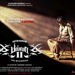 Billa-2 audio goes online also