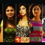 4th-Annual-UniverCell-Vijay-Awards