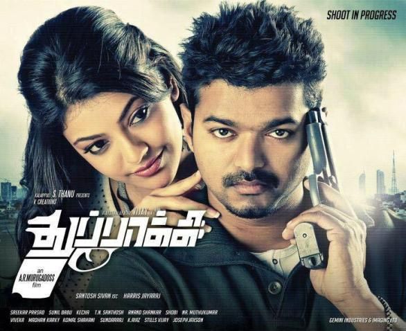 Thuppaki first look vijay kajal agarwal stills 586x478 Who has Thuppaki rights?