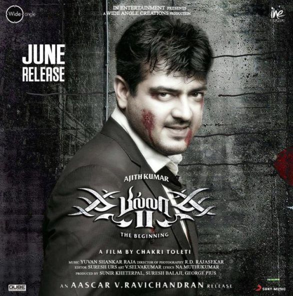 billa2 june release 6 586x593 Ajiths Billa 2 a treat for Vijays Fans