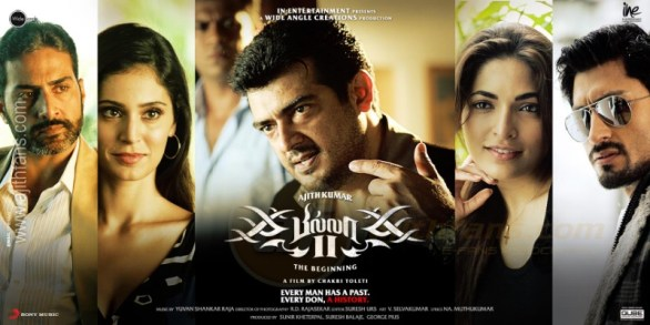 billa2 stills 2 586x293 Simbu watched Billa 2
