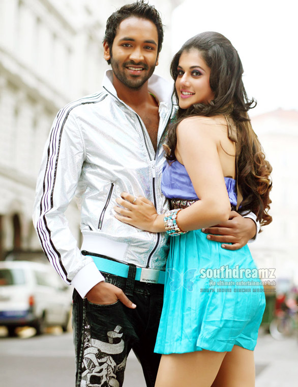 vastadunaaraju8 Dhee star Vishnu Manchu is back with a bang on Twitter