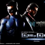 Mugamoodi at Santosham Awards