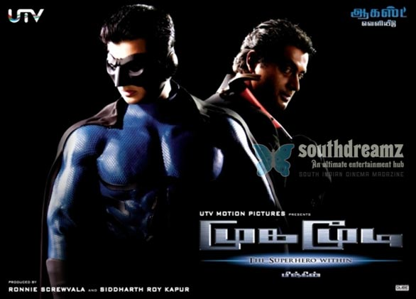 Mugamoodi Movie Latest Unseen Wallpaper Mugamoodi   what is next?