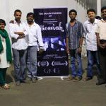 The Messaih - Tamil short film trailer