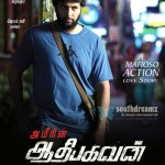 Aadhi_Bhagavan_Movie_posters_wallpapers