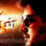 Ajith's next - First look soon