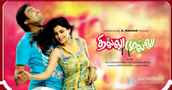 thillu mullu movie first look posters 7 586x307 Thillu Mullu First Look