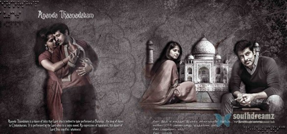 vikaram anushka lakshmi rai amy jackson thaandavam audio launch invitation designs 1 586x274 Thaandavam audio invite showcasing Vikrams Sivathaandavam
