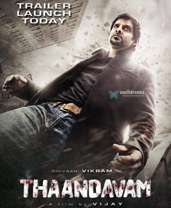vikaram anushka lakshmi rai amy jackson thaandavam audio launch invitation designs 12 586x713 Thaandavam audio invite showcasing Vikrams Sivathaandavam