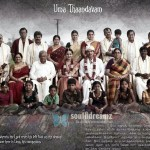 vikaram-anushka-lakshmi-rai-amy-jackson-thaandavam-audio-launch-invitation-designs 2