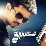 Thuppaki to race with 3 movies