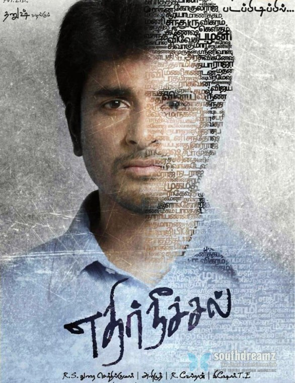 Ethir Neechal Music Review 2 586x760 Ethir Neechal songs are making it big