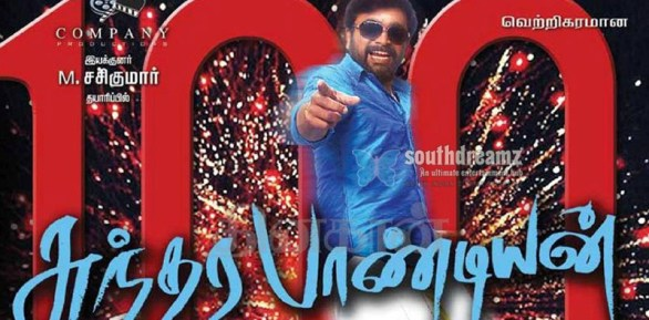 sundarapandian 100 days poster wallpaper 586x289 Top 10 most profitable movies in Tamil Cinema 2012