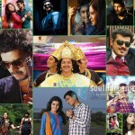 Tamil Cinema - Hits and Flops of 2012