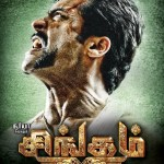 surya-singam-2-first-look-poster-design-1