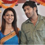 Aarya and Nayantara in love